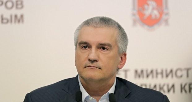 Сергей Аксёнов рассказал, какие меры поддержки получат предприниматели в Крыму