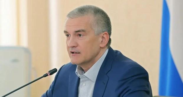 Сергей Аксёнов призвал россиян НЕ ЕХАТЬ В КРЫМ