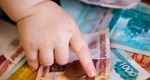 Ежемесячные денежные выплаты на детей 2017 года рождения переведены на счета получателей в Крыму