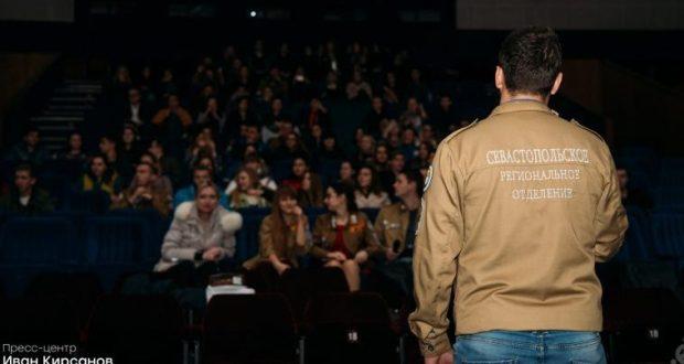 """Кинофестиваль студотрядов Севастополя """"Камера! Мотор!"""" состоится в онлайн-формате"""