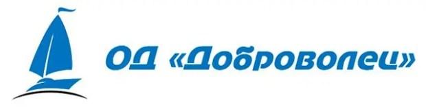 Севастопольский «Доброволец» и штаб «Мы вместе!» помогают нуждающимся