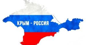 """Американские политики усмотрели в коронавирусе шанс на """"возвращение"""" Крыма Украине"""