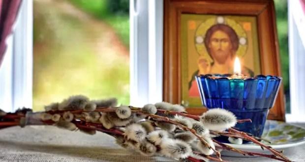 Вербное воскресенье и Пасха… дома