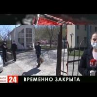 В Армянске – карантин. Пока только в больнице