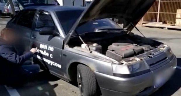 В Алуште авто «Отдела по борьбе с коронавирусом» заинтересовало инспекторов ГИБДД