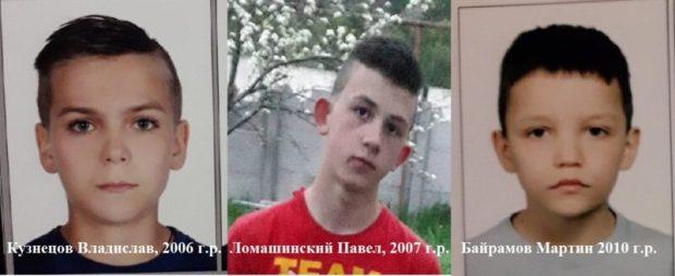 Внимание! В Крыму пропали трое детей