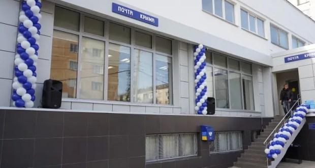 В Севастополе при режиме самоизоляции отделения почтовой связи не работают с клиентами