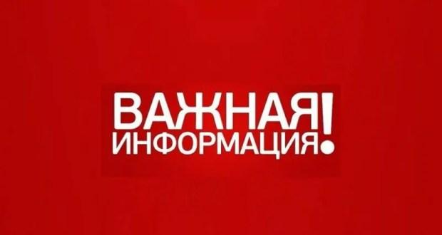 Руководители крымских фирм и предприятий, не забудьте подать уведомление о своей работе