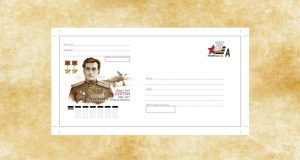 В почтовое обращение вышел конверт с оригинальной маркой, посвященный 100-летию со дня рождения Амет-Хана Султана