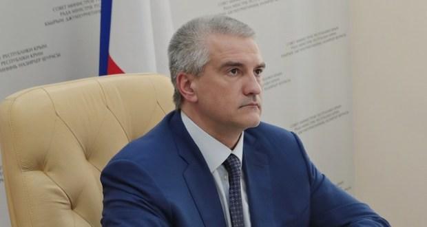 Глава Крыма – о не радужных перспективах курортного сезона