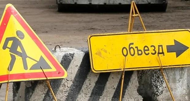 Этой ночью будет перекрыто движение на трассе «Симферополь – Ялта». Объезд есть