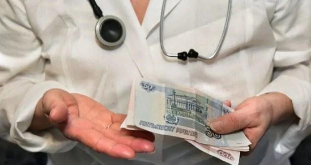 Прокуратура все-таки «накопала» массу нарушений, связанных с «коронавирусной доплатой» медикам в Крыму