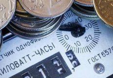 В Крыму с 1 июля вырастут тарифы на электроэнергию