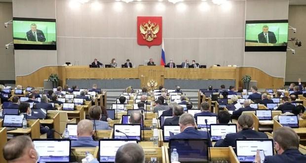 Госдума приняла новый пакет мер поподдержке граждан ибизнеса. Подробности