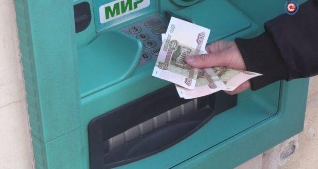 Оперативники Симферополя раскрыли два факта мошенничества с банковскими картами