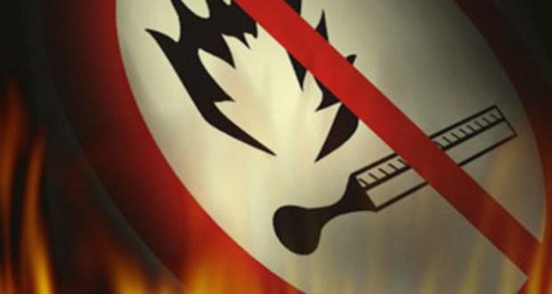 В МЧС предупредили о высокой пожарной опасности в Крыму до 22 мая