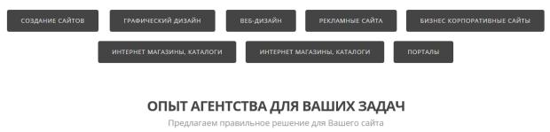 Сайт для бизнеса, для души, для настроения и для всего мира
