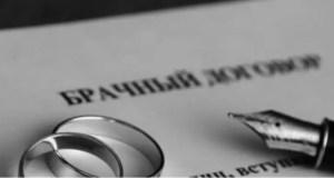 В России растёт спрос на брачные договоры. Тонкости вопроса