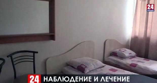 Нюансы «коронавирусных доплат» в Крыму: медикам, работавшим в обсерваторах, все-таки доплатят