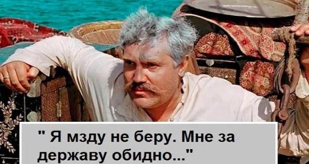 И еще о взятках. Честный полицейский в Симферополе отказался от «вознаграждения» от бизнесвумен