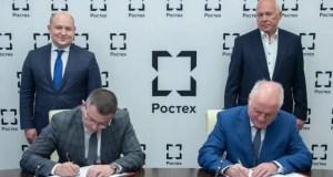 Ростех построит в Севастополе больницу скорой медицинской помощи