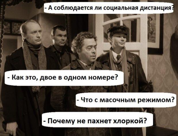 - А соблюдается ли у вас социальная дистанция?