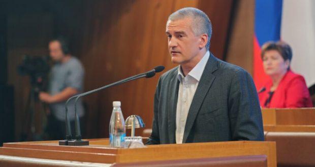 Сергей Аксёнов выступил на заседании второй сессии Государственного Совета РК