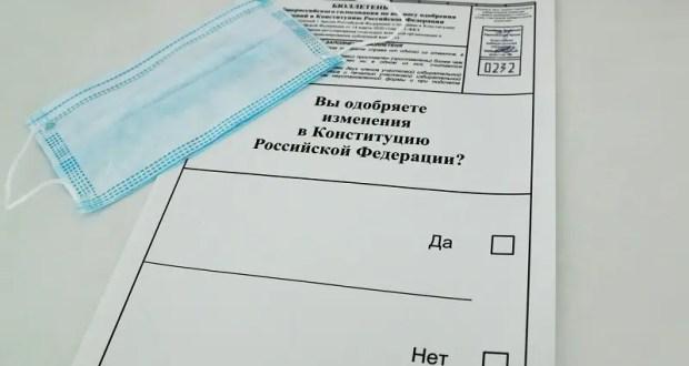 Официально: крымчане активно голосуют по вопросу изменений в Конституцию РФ