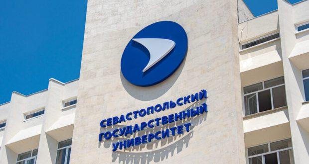 СевГУ — единственный вуз в Крыму, в который можно подать документы через Госуслуги