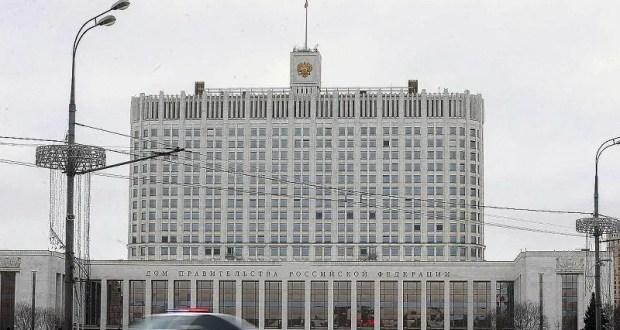Правительство РФ расширило меры поддержки безработных