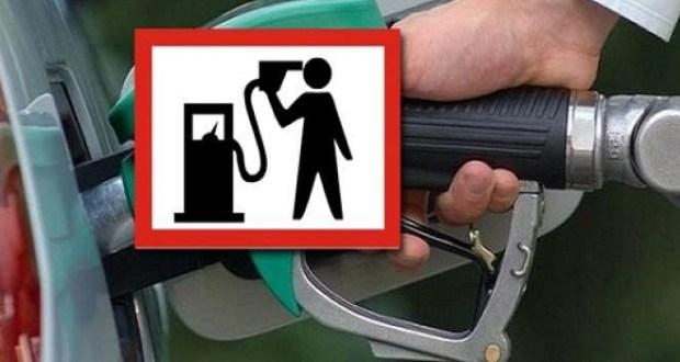 Цены на бензин растут. ФАС проверяет