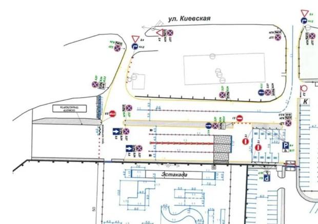 ГИБДД – об изменении схемы движения в Симферополе, в районе улицы Киевской