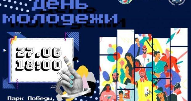 27 июня - День Молодёжи. Мероприятия в Севастополе