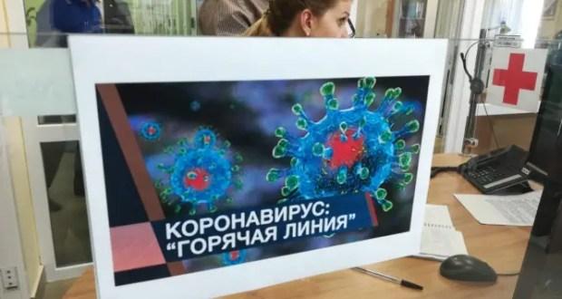 В Севастополе за сутки выявлен только один случай заражения COVID-19