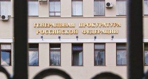 Генпрокуратура выявила наиболее коррупционные регионы России. Спойлер: Севастополь - лучший