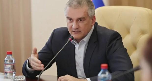 Сергей Аксёнов обвинил украинские власти в терроризме как части государственной политики
