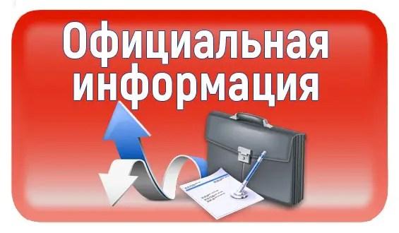 Более 7 тысяч крымских фирм и предпринимателей, пострадавших от коронавируса, получили субсидию