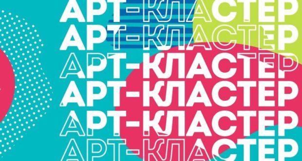 """12 июля в Ялте - шоу-концерт участников первой антишколы форума """"Таврида"""""""