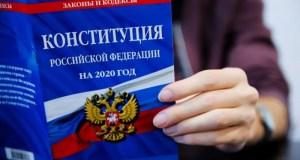 Жители Крыма и Севастополя высказались ЗА поправки в Конституцию