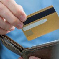 Следите за своими банковскими картами! Обеднеете... Инцидент в Севастополе