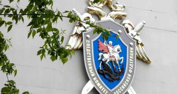 В Крыму будут судить экс-начальника постового отделения. Женщина присваивала чужие деньги