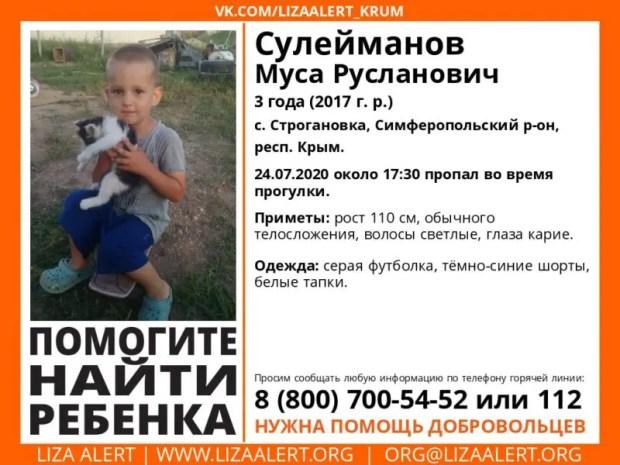 Поиск трехлетнего Мусы Сулейманова. Работают водолазы