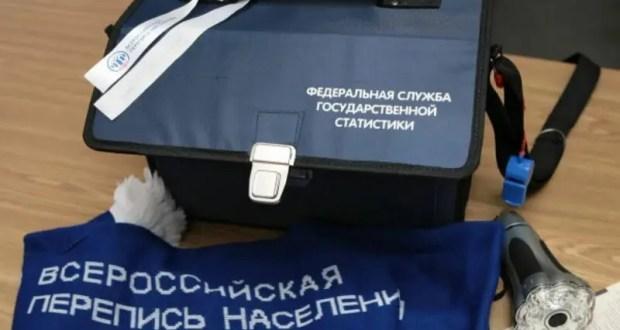 Население Крыма с 2014 года выросло на 20 тысяч человек