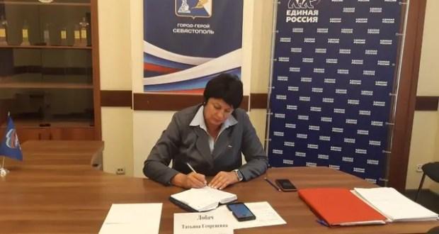 В Севастополе завершилась неделя защиты трудовых прав