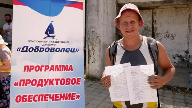Проект «Продуктовое Обеспечение» севастопольского «Добровольца» выручает сельчан Байдарской долины