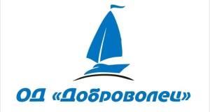 Общественное Движение «Доброволец» приняло очередную эстафету всероссийской акции «Мы вместе»
