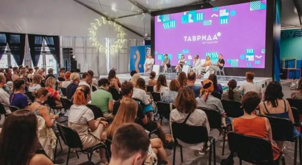 Крымчанка Яна Якуба выиграла миллион рублей на форуме «Таврида»