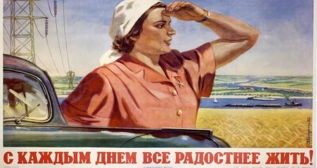 Верим? Статистические данные: средняя зарплата в Крыму 33 819 рублей