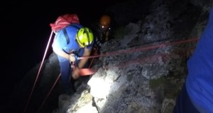 Вечерняя спасательная операция на горе Ай-Георгий, близ Судака