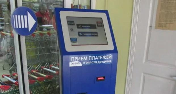 В Краснодаре задержан подозреваемый в серии краж из платежных терминалов, совершенных в Крыму